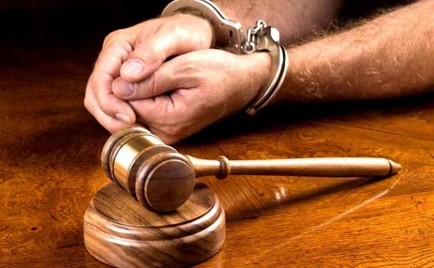 В Кузбассе наказали преступную семью