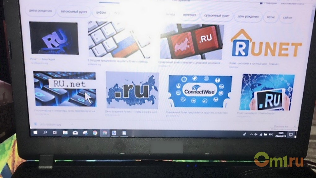 Четверть россиян выступили за изоляцию Рунета