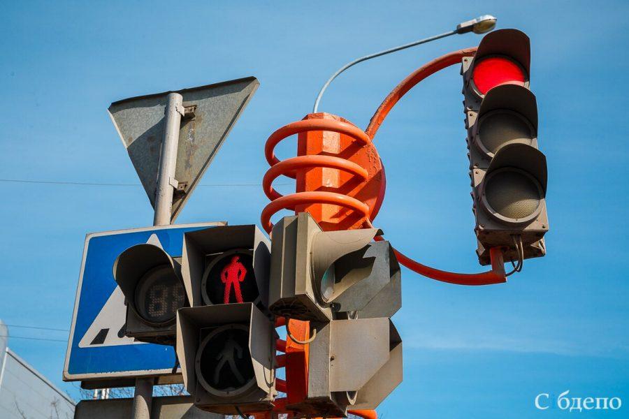 Из-за ремонтных работ в Кемерове отключат светофор