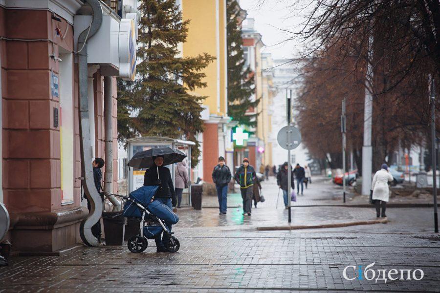 Штормовой ветер, дождь и грозы: каким будет понедельник в Кузбассе