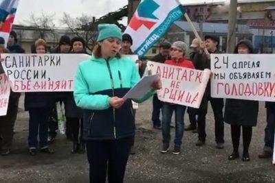 «Голодовки то не было»: губернатор Кузбасса о медсёстрах в Анжеро-Судженске