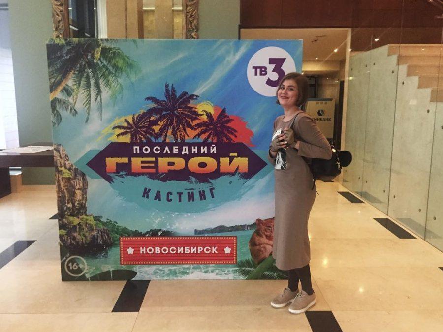 Молодая мама из Кемерова прошла кастинг на шоу «Последний герой»