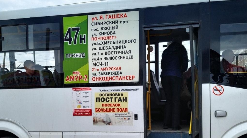 ВОмске продлили доБольших Полей маршрут автобуса №47