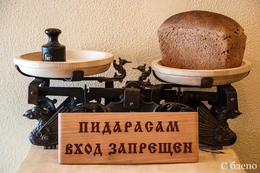 Герман Стерлигов заявил о гейском лобби в Кемерове и поддержал коллег-пекарей