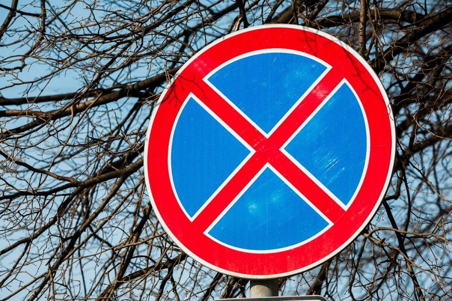 Кемеровчанам запретят парковаться на девяти улицах