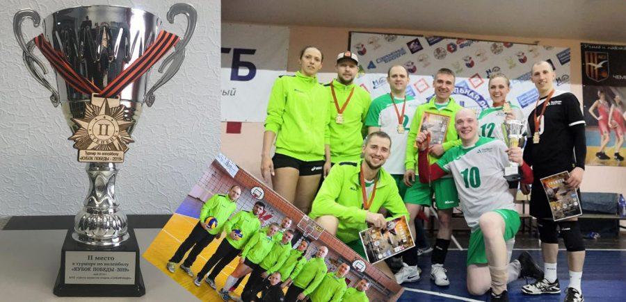 Волейбольный «ТопПром» взял серебро турнира «Кубок Победы»