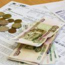 Россияне задолжали за коммунальные платежи 130 млрд рублей. Это больше, чем по кредитам