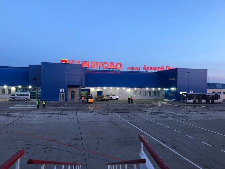 Кемеровский аэропорт отремонтировал бизнес-зал вместо взлётно-посадочной полосы