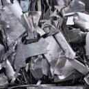 Прием лома нержавеющего металла
